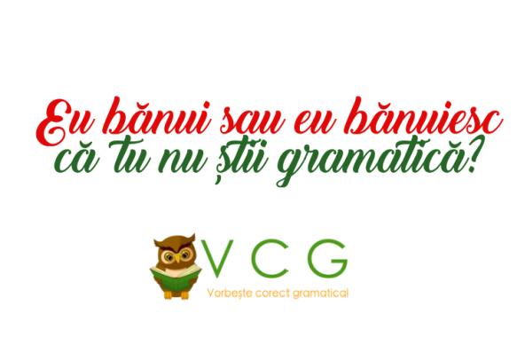 banui:esc.png